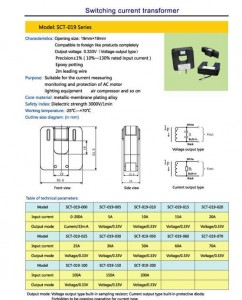 jual-switching-transformer-sct-019