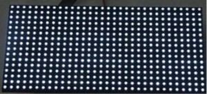 Jual P10 Led Matriks Warna Putih | Modul Led Screen Warna Putih Harga Murah