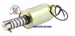 Jual Solenoid Mekatronik MQ8-Z15 (Solenoid Push Pull Otomatis)