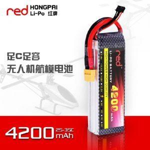 Jual baterai Lipo 4200mah 3s Murah
