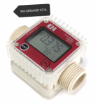 Water Flow Meter Digital (Turbin Flow Sensor)