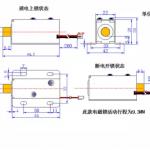 Solenoid Push Pull 2 Sisi | Solenoid Electromagnetic 2 Bolt